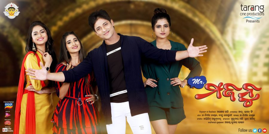 Is There Any Hope for Ollywood?