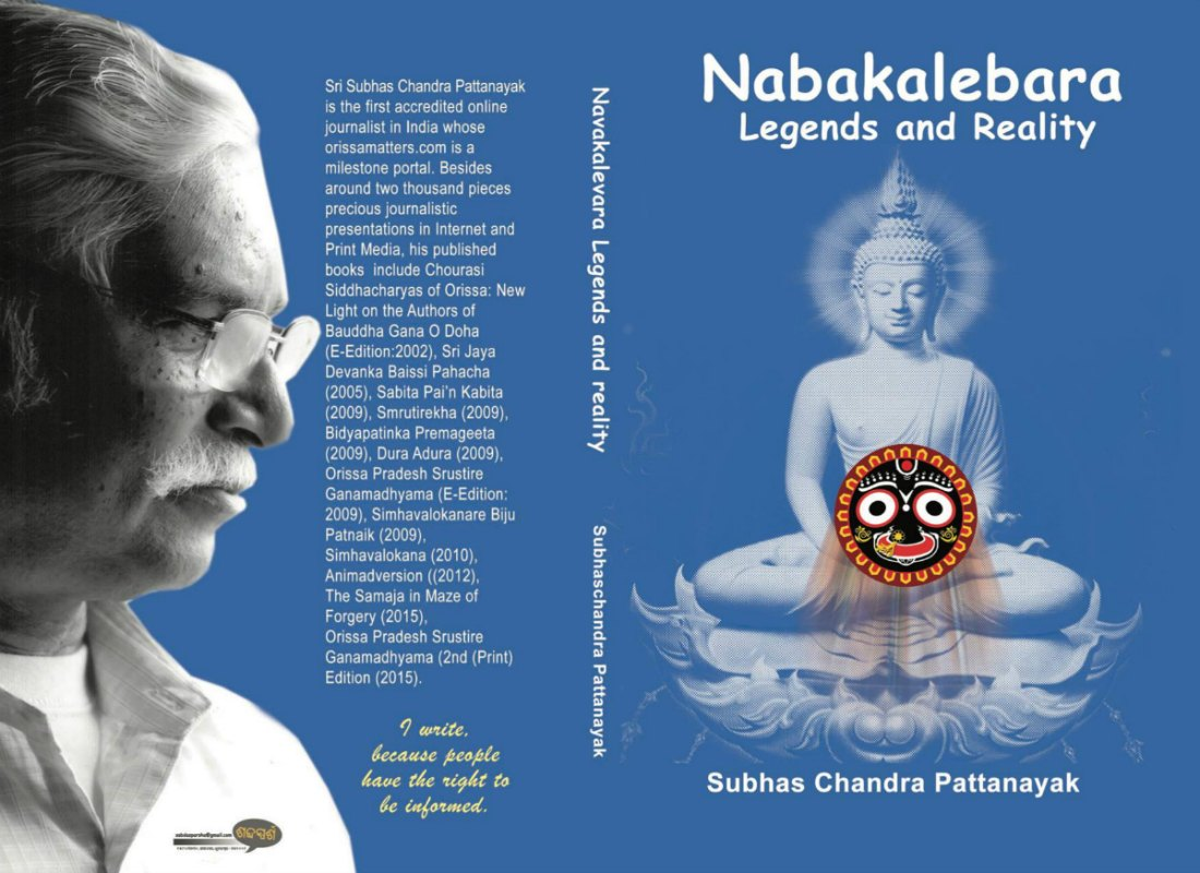 Nabakalebara Book Review