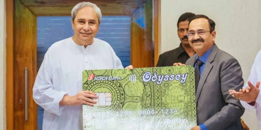 Odyssey City Card Bhubaneswar
